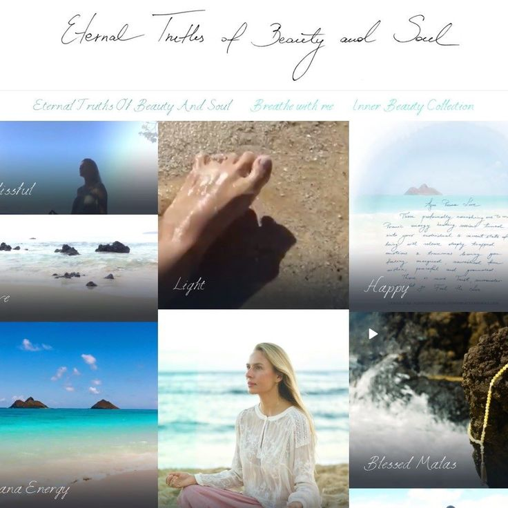 Eternal Truths Of Beauty And Soul website for yoga teacher.  #website #yogateacher