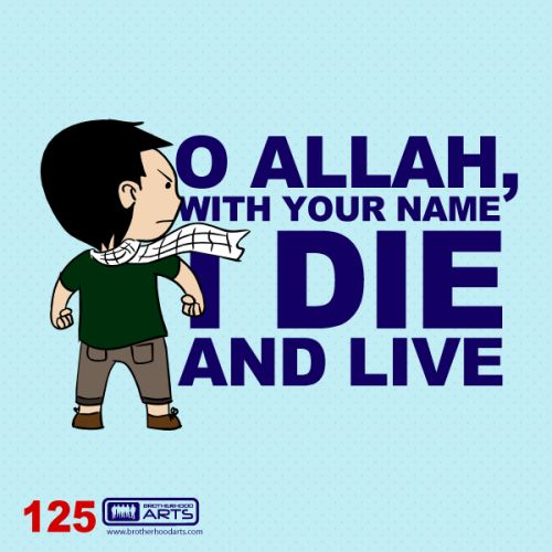 """125: Ahmad Says """"O Allah, with your name I die and live."""""""