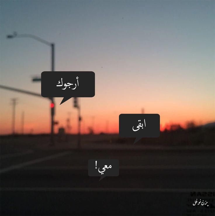 yazannofal    #yazan nofal #يزن نوفل #arabic #quotes #arabic #quotes #Language #arabic language #Calligraphy #arabic calligraphy #design #arabi #اقتباس #إقتباس #اقتباسات #إقتباسات #اقتباسات عربية #عربية #عربي #كلام #كلمات #تمبلر #تمبلريات #حب #حكم #نثر #اقوال #أقوال #اقوال مأثورة #تصميم #تصميمات #خواطر #خط #خط عربي #كتب #اقتباسات كتب #ادب #أدب #كاليغرافي #أدبيات #الأدب العربي #اقوال عربية #كتابات #arab #خط #خط عربي #تمبلر #تمبلريات photoshop# #instagram #tumblr #اللغة العربية #اقتباسات كتب…