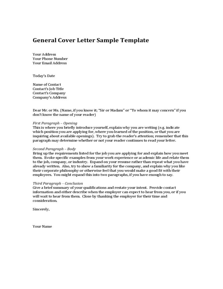 general cover letter sample template