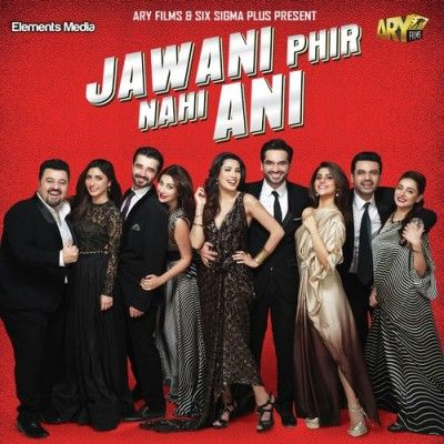 Jawani Phir Nahi Ani 2015 Urdu 700MB Free Download