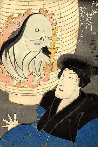 The Ghost in the lantern by Kuniyoshi, Japan