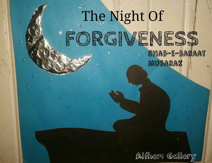 Night of Forgiveness. Shab e Barat Mubarak  #islamiccraft #muslimah #forgiveness #sadiacreation #alfhemgallery #vsco #vscocam #prayer #blessings #shabebarat