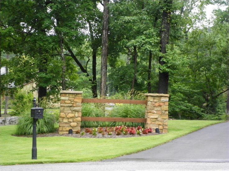 pictures+of+driveway+entrances | Larson – Driveway Entrance Landscaping | Quality Creative ...