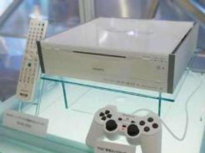 ¿Será este el PlayStation 4? Recuerden que pueden enviar sus diseños ENTER.CO, las instrucciones de cómo hacerlo haciendo clic sobre la imagen.