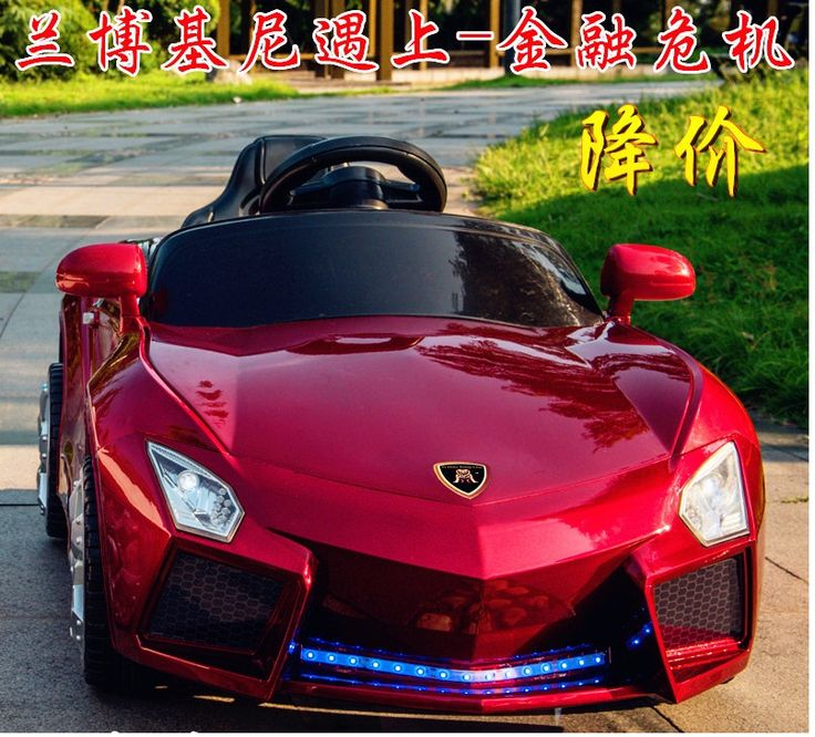cheap gifts for elderly people buy quality car snow removal tools directly from china car starter suppliers electric cars for kids childrens ride on with