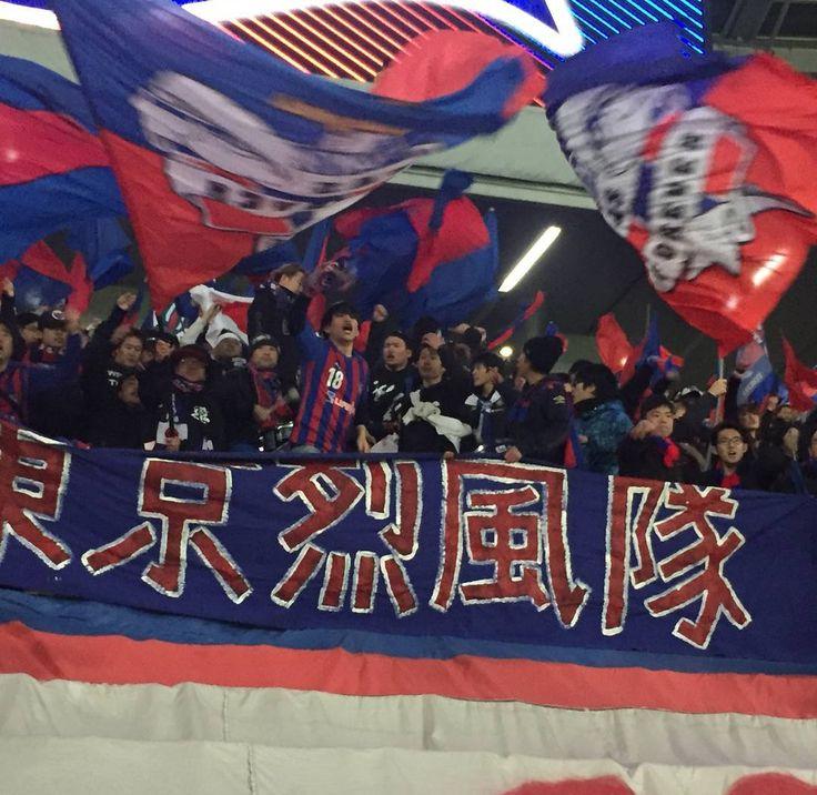 09/Feb/2016 Asia Champions League Qualifying play-off. Play-off round (East Zone) FC Tokyo vs Chonburi FC  #afcchampionsleague #afcchampionsleague2016 #acl2016 #playoff #chonburifc #チョンブリFC #ゴール裏 #fc東京 #東京烈風隊 #fctokyo #tokyo12 #youllneverwalkalone #ynwa #vamos #vamostokyo #blueandred #ultras #ultrastokyo #ultrasgram #elciclon #hinchada #tifo #soccer #football #jleague #japan #tokyo by tokyo_goalura
