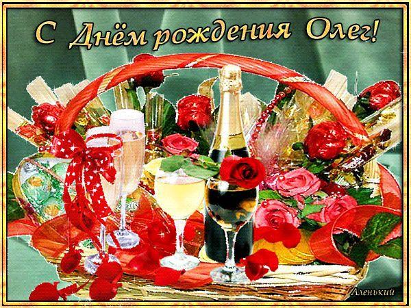 Поздравить олега с днем рождения открытка, рисунки скетчбук