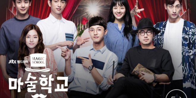 Magic School Episode 7 Watch Eng subtitle online | Tv Drama
