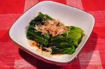 Seasoned Boiled Spinach: Horensou no Ohitashi