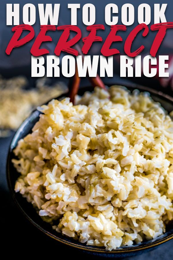 Ever wonder how to cook perfect brown rice? My method uses the stove top and it truly is the best way to cook brown rice! #rice #cookingtips #cooking101 #cookinglight #cookinglesson #wholefoods #wholegrain #recipeideas #recipeoftheday #recipeoftheweek #healthyrecipes