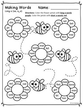 Long e/ee Buzz! & Activity Sheets (Freebie!) (Works with