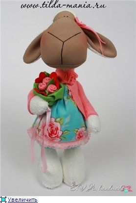Cute sheep doll tutorial.  could also  be made into camel or lllama I think.