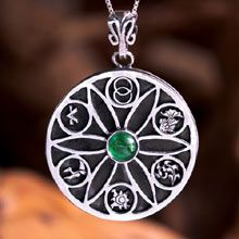 The Genesis Pendant The intention was to create the perfect & most powerful symbol for creativity. The stone that has been used for this model (though you can order it with your favourite stone- may cost extra) is a green or pink Tourmaline - the stone of love and protection since many cultures use the symbol of the Seed of Life as a talisman for that purpose. Size: 3.0cm/3.0cm - 1.2Inch/1.2Inch Metal: Solid Sterling Silver 925 Please click on the image to order. Price: $180