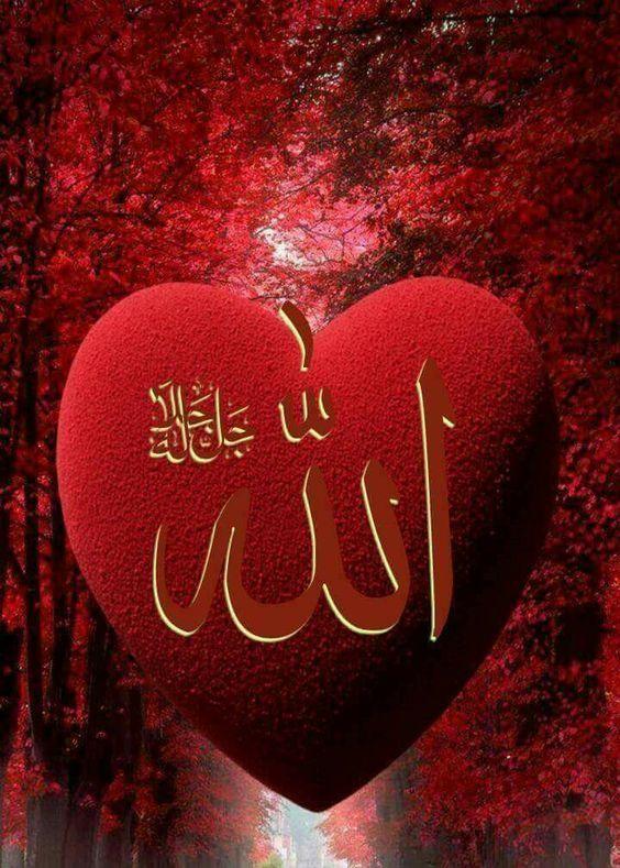pin images allah muhammad
