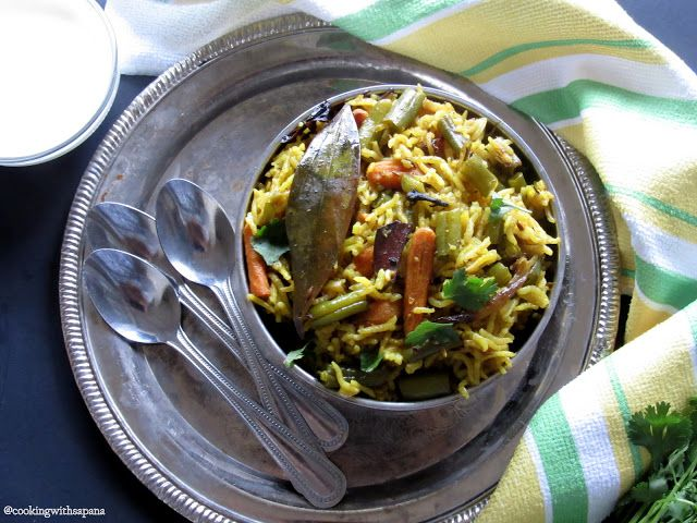 beans rice,carrot rice ,beans and carrot rice rice recipe,beans pulav,carrot pulav