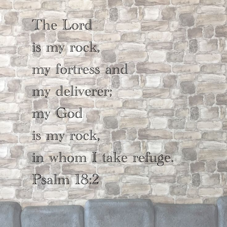 Lyric my rock lyrics : The 11 best images about God is Good on Pinterest | Discover more ...