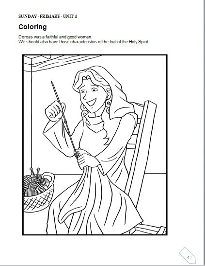 Lydia Bible Coloring Page