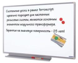 Белая доска с эмалевой поверхностью СС   60 х  45 см.