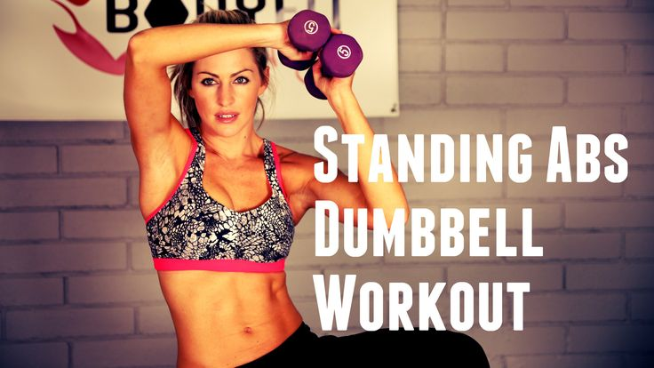 This 12 minute workout uses a dumbbell to do standing ab exercises, all while getting your heart rate up for bonus cardio. Tighten and tone your tummy with t...