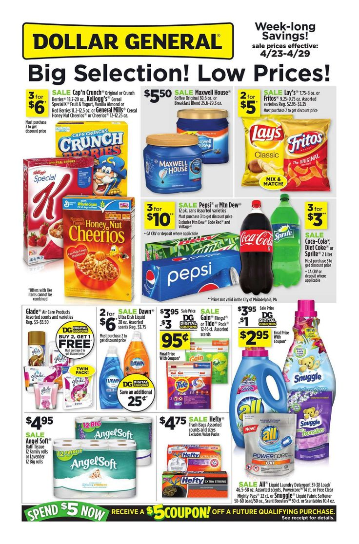 Scrapbook paper dollar general - Dollar General Weekly Ad April 23 29 2017 Http Www