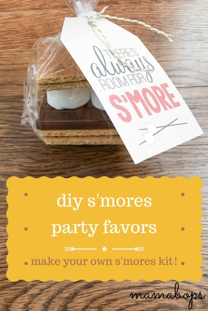 DIY S'mores Party Favors are the perfect party favor for birthday parties, weddings, and other events. Make your own s'mores kits and impress your guests with these tasty treats!