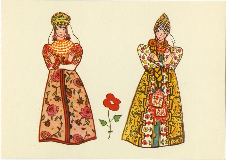Русская одежда в открытках, ноября день приветствий