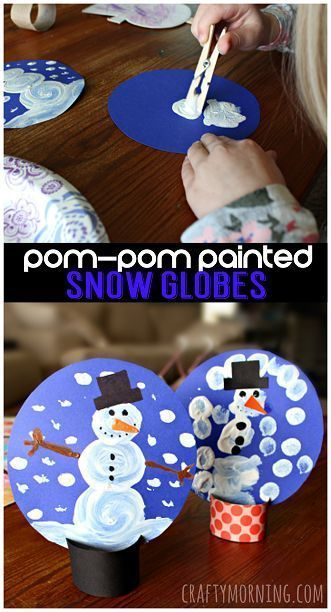 Pom-Pom Painted Cardboard Tube Snow Globe Craft for Kids! #Winter art project | http://CraftyMorning.com