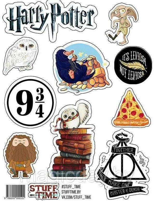Pin On Stickers Harry Potter Stickers Harry Potter Artwork Harry Potter Printables
