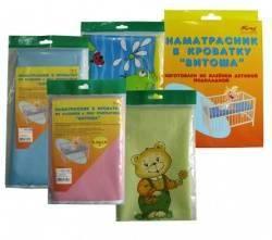 """Наматрасник для детской кроватки из клеенки с ПВХ-покрытием 0,68х1,0м  — 88р.  Наматрасники из клеенки с ПВХ-покрытием предназначены для покрытия матрасов в детских кроватках.                      Основа клеенки - хлопчатобумажная или полиэфирная ткань, на которую тонким слоем нанесено ПВХ-покрытие. Поэтому клеенка быстро нагревается, приобретая температуру человеческого тела (а отсутствие эффекта """"холодного прикосновения"""" особенно важно для маленьких детей!). Кроме того, она…"""