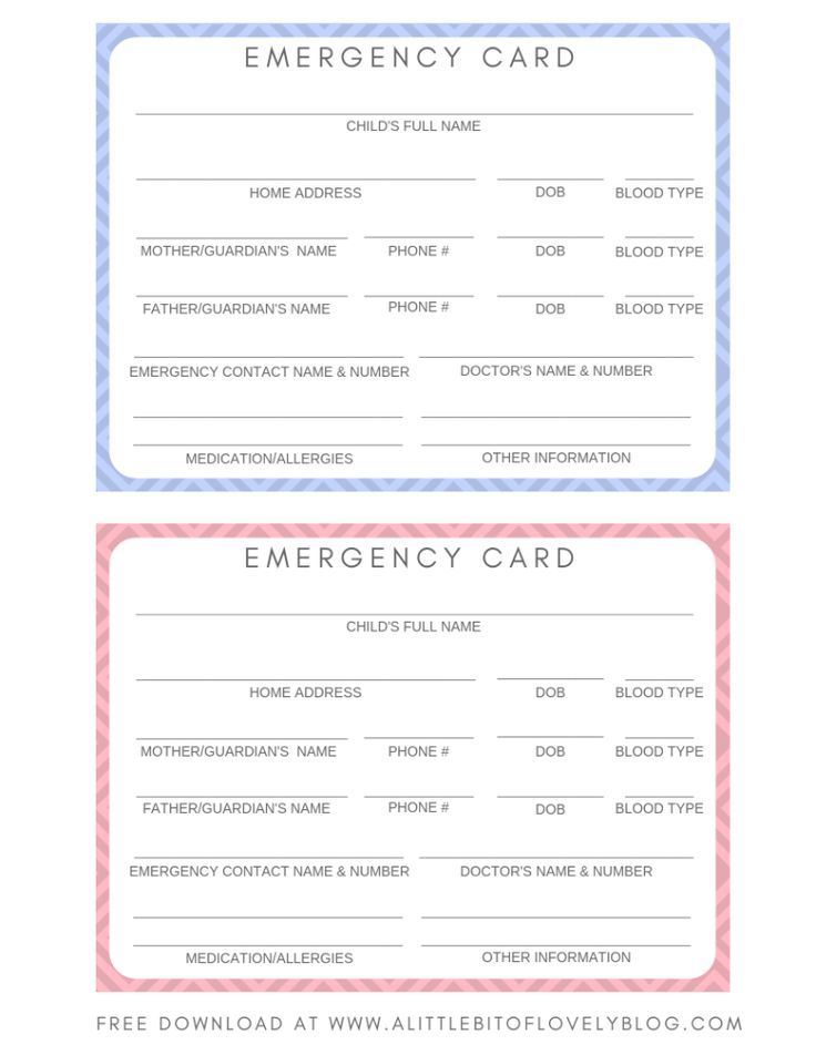 Free Printable Emergency Cards For Your Kids Daycare Forms