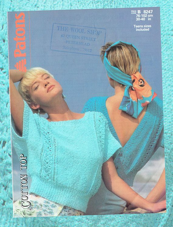 Original Vintage 1980s Womens Ladies Knitting Pattern Summer