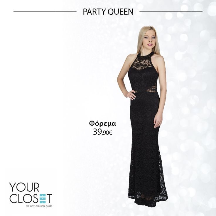 Be the #party #queen! Φόρεμα 🔎: 1410 #fashion #fashionlover #getthelook #lookoftheday #maxi #dress #black #winter #newcollection #woman #christmas #mood #womanstyle #fashionblog #fashionblogger #newcollection #womenswear #bestoftheday #fashionista #fashionaddict