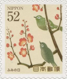 Prunus mume and Zosterops japonicus
