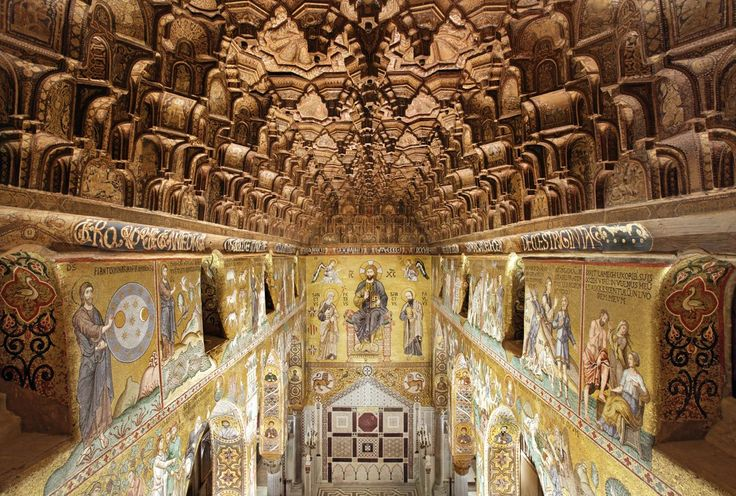 Capella Palatina, Palermo: Greek mosaics and an Islamic carved wood ceiling. Built by a Norman king.