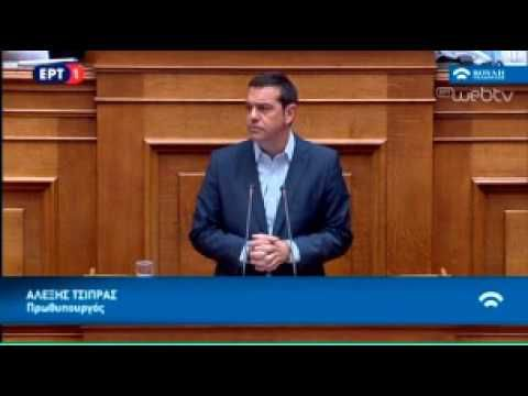 Αλεξης Τσίπρας-«Καταστρέφατε την Υγεία, αλλά εσείς πηγαίνατε τσάμπα στο Ντυναν στην υγεια των κορόιδων»