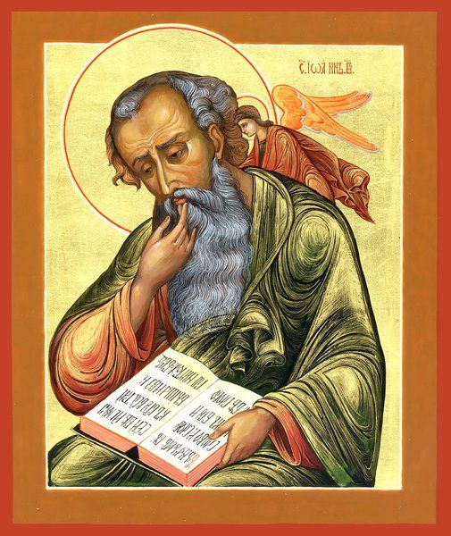 St. John the Theologian Orthodox icon