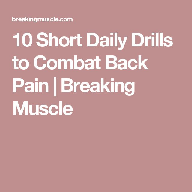 10 Short Daily Drills to Combat Back Pain | Breaking Muscle