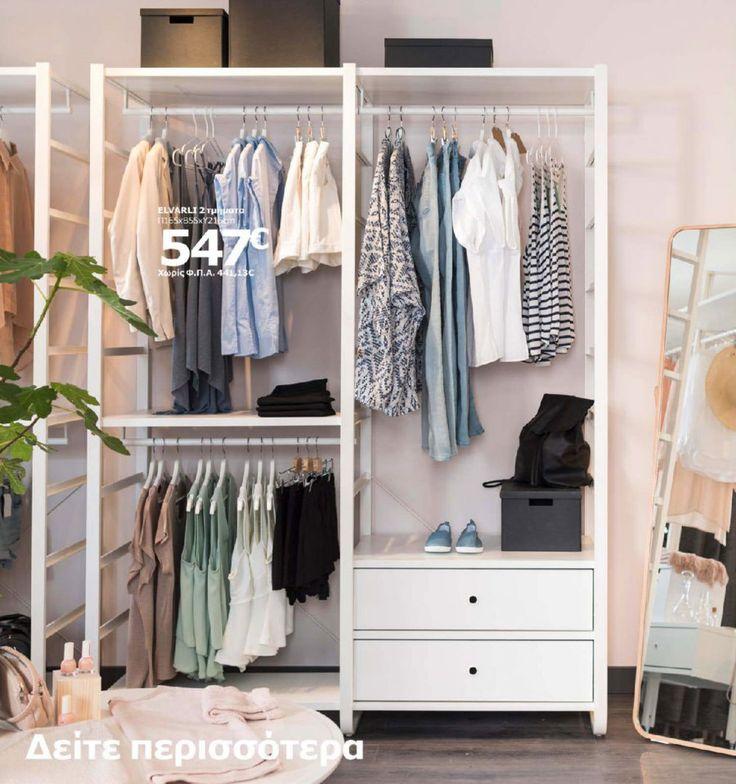 25 best ideas about mezzanine ikea on pinterest lit. Black Bedroom Furniture Sets. Home Design Ideas