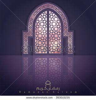 Kumpulan Semua Hadits tentang Puasa Ramadhan Special