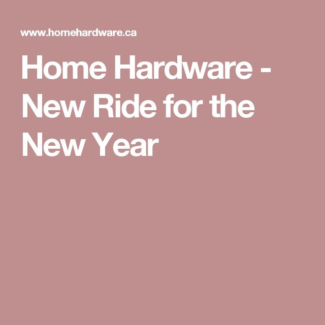 Home Hardware - New Ride for the New Year #toyota