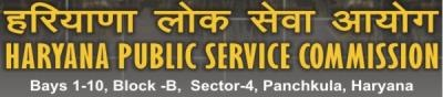 HCS (Judicial Branch) Preliminary Examination - 2012 HPSC issue a notification about examination. Examination will be held on 17.03.13 from 12.00 to 2.00 at Panchkula & Chandigarh. Admit Cards ...