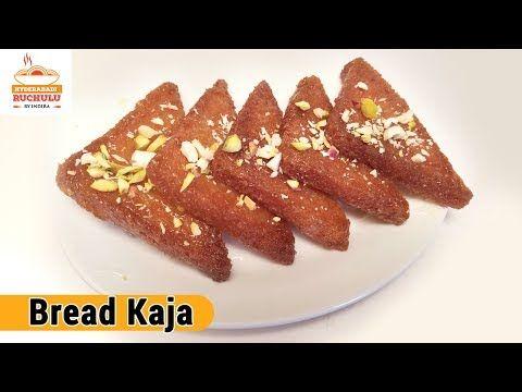 BREAD KAJA RECIPE   బ్రెడ్ తో కాజా   Crispy Fried Bread in Sugar Syrup   Kaja Recipe in Telugu - YouTube