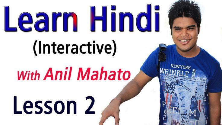 Learn Interactive Hindi - Lesson 2