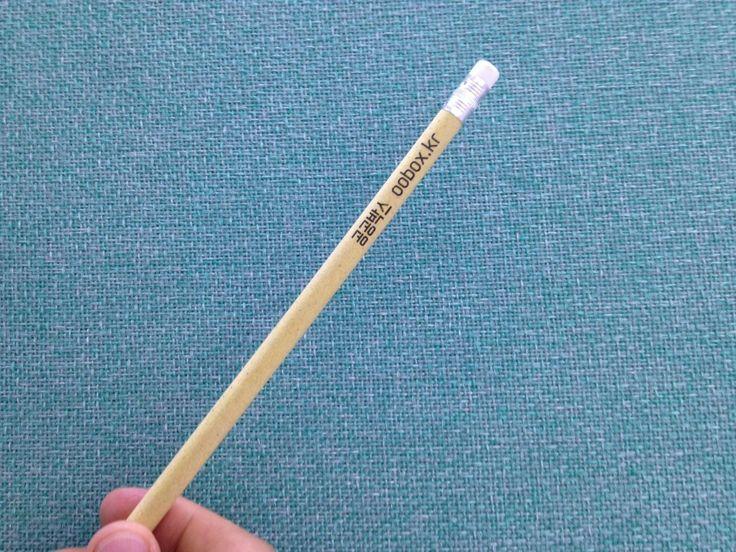 공공박스 연필~^^
