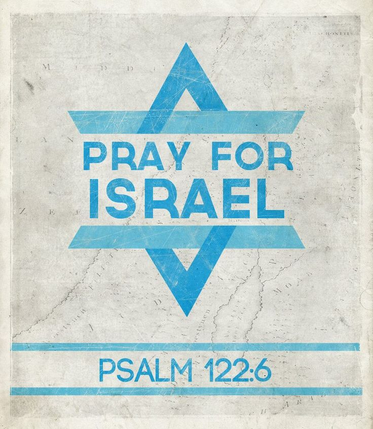 Psalm 122:6 Pray for the peace of Jerusalem: they shall prosper that love thee. 7 Peace be within thy walls, and prosperity within thy palaces. 8 For my brethren and companions' sakes, I will now say, Peace be within thee. 9 Because of the house of the Lord our God I will seek thy good. / BIBLE IN MY LANGUAGE