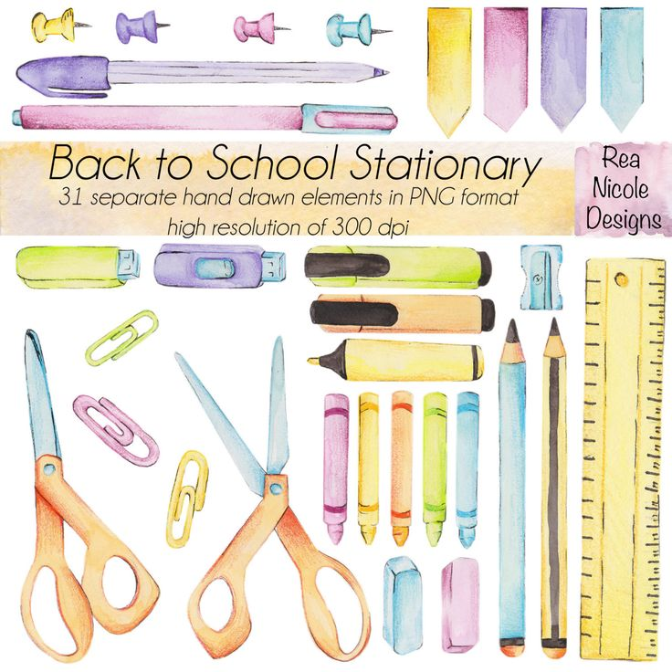 Stationary Clipart - Hand drawn watercolor clipart, perfect for…