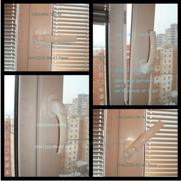 ручка с кнопочным замком (без ключа) Польша ЕВРО 160 грн - блокирует окно (балконные двери) в 4х положениях : проветривание, замнее проветривание, открыто и закрыто. - металлическая весом около 400гр. - удобно для балконных дверей, что бы ребенок не закрыл родителей на балконе. - принцип работы: когда кнопка выступает - ручка заблокирована  - видео: http://www.youtube.com/watch?v=_13h9Fzal9I&index=13&list=UU3tX7yhLRcIhfRAMEbgApcw