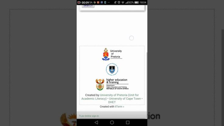 Demo: Editing tlTerm Entry using Smartphone Web Browser in OERTB