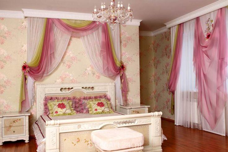 Sypialnia Małej Księzniczki